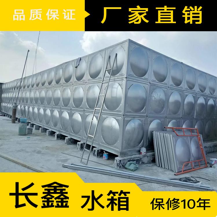 不锈钢水箱_消防水箱_保温水箱_长鑫不锈钢水箱厂家
