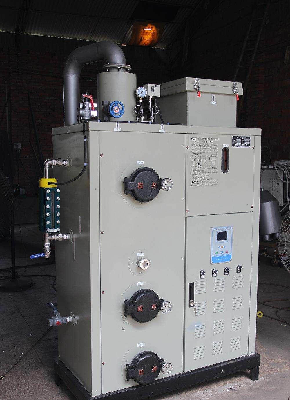 一吨生物质蒸汽发生器