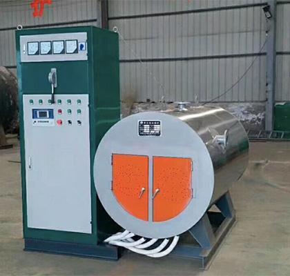 燃油热水锅炉型号