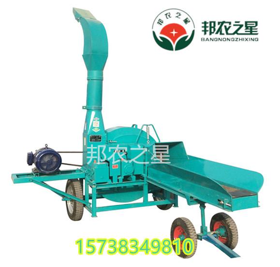 铡草机铡切粉碎机邦农机械厂家直销8吨铡草机揉丝机