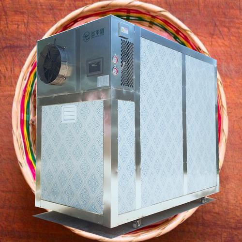 红薯干家用烘干机空气能烘干设备