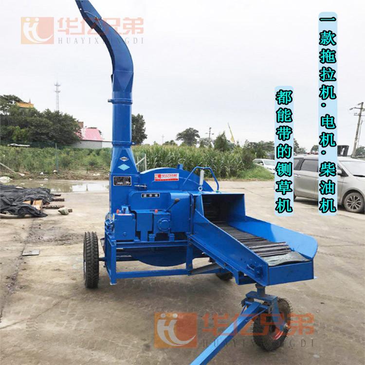 黑龙江华亿兄弟铡草机大型6.5吨多少钱一台