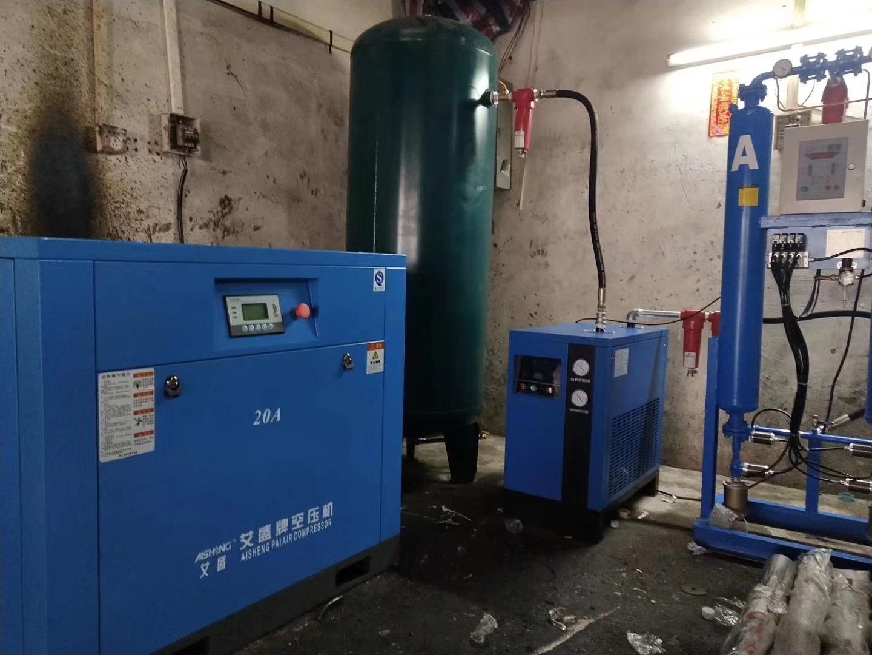 艾盛空压机 申江/巨鼎储气罐 空压机配套设备 销售热线13925199875