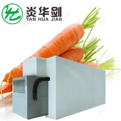胡萝卜烘干机空气能烘干设备