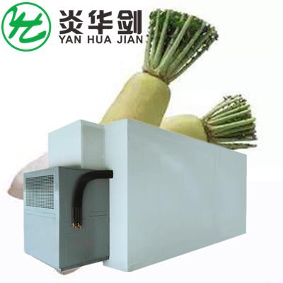 萝卜烘干机空气能烘干设备