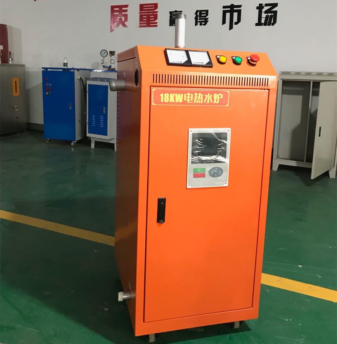 立式小型电热水锅炉18千瓦电采暖炉