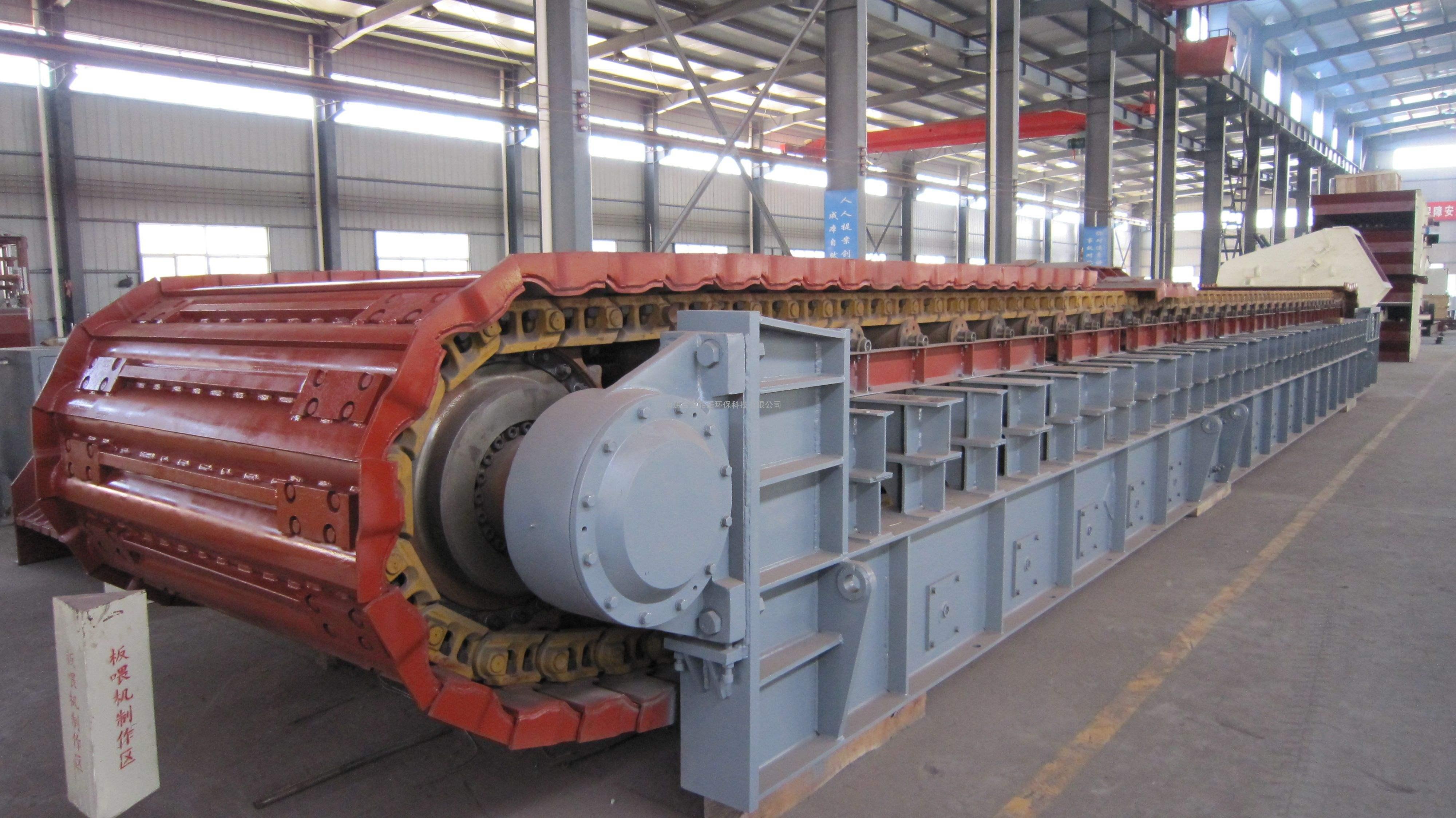 烧结返矿板式给料机厂家直销价格优惠