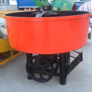 河南搅拌机生产厂家