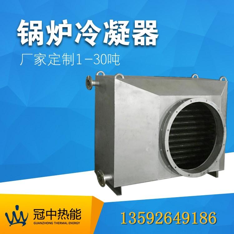 3吨燃气锅炉烟气节能器冷凝器烟道节能设备