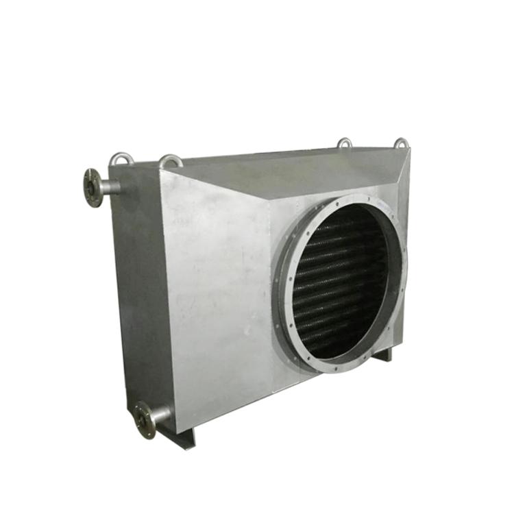 8T吨燃气锅炉烟道节能器冷凝器烟气余热回收装置