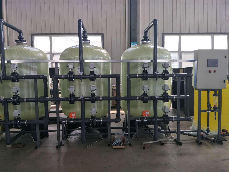 全自动软化水设备,工业软化水设备,锅炉软化水设备