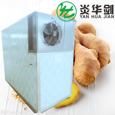 生姜烘干机空气能烘干设备