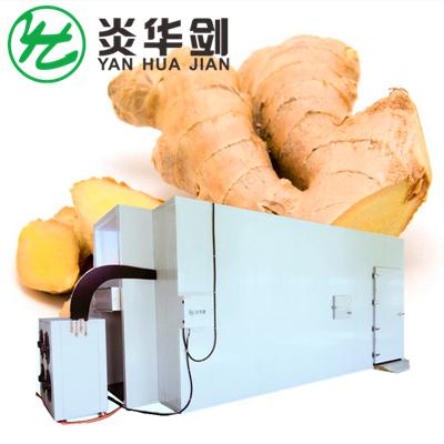 生姜大型烘干机空气能烘干设备