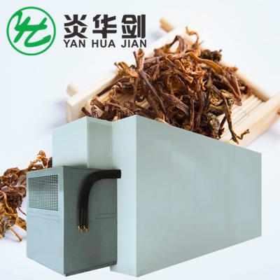 梅干菜大型烘干机空气能烘干设备