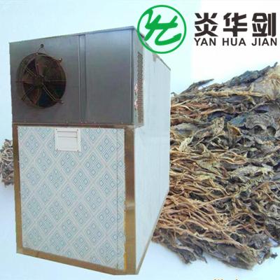 梅干菜家用烘干机空气能烘干设备