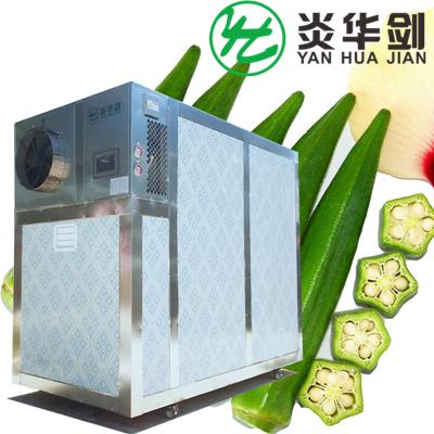 秋葵家用烘干机空气能烘干设备