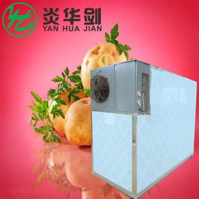 土豆家用烘干机空气能烘干设备