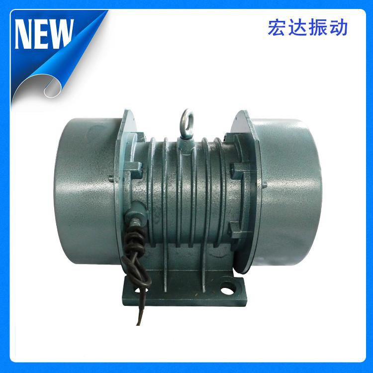 YZO-20-2振动电机 宏达史克平 品牌厂家