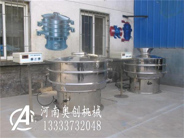 碳化硅粉超声波振动筛