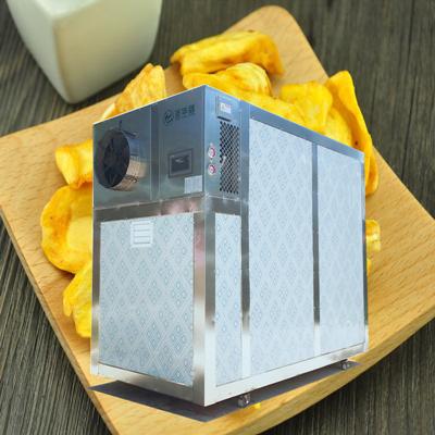 菠萝蜜家用烘干机空气能烘干设备