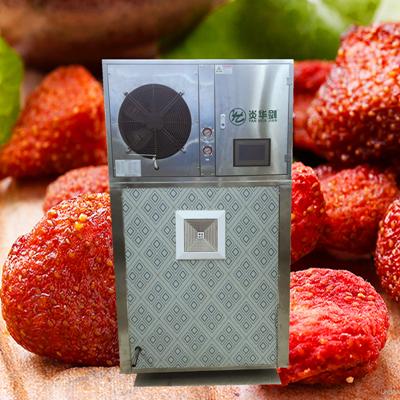 草莓家用烘干机空气能烘干设备