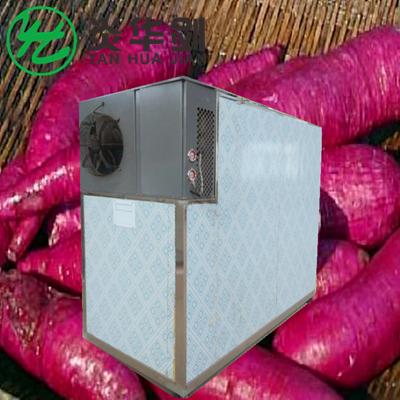 紫薯家用烘干机空气能烘干设备