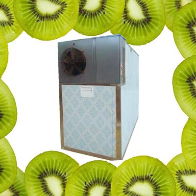 猕猴桃烘干机空气能烘干设备