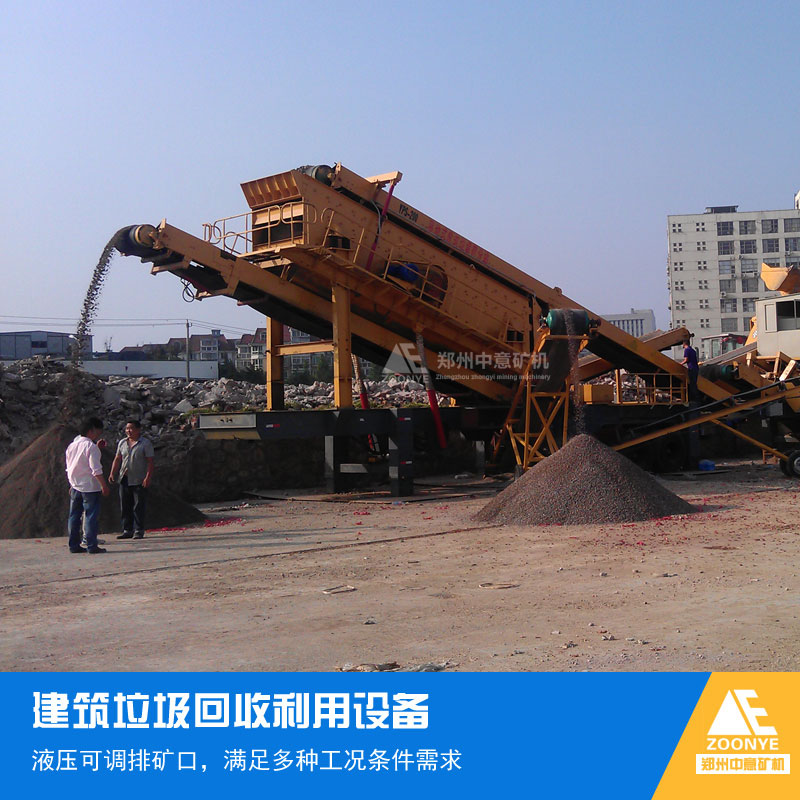 江苏无锡建筑垃圾资源循环利用 移动式破碎筛分站功不可没