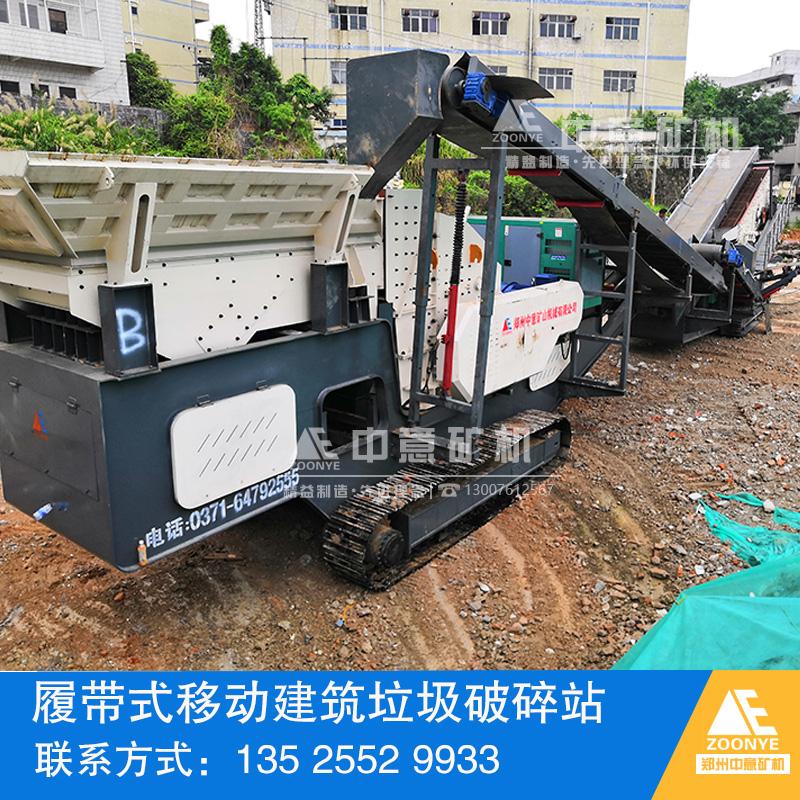 建筑垃圾再生利用设备履带式移动破碎筛分站效率高 适用场所广