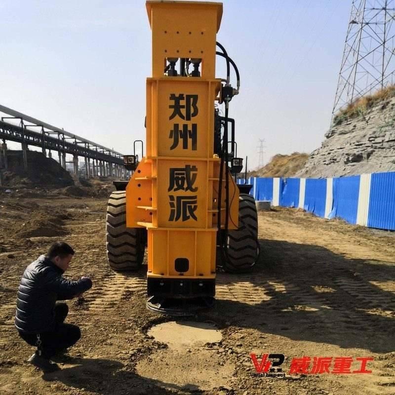 郑州威派小型高速液压夯实机