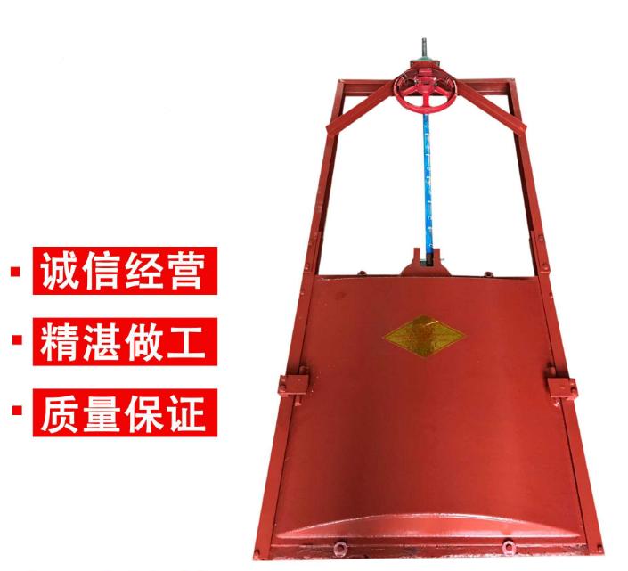 厂家供应1.2*1.2铸铁闸门钢制闸门启闭机河道手动渠道闸门水闸机闸一体式闸门