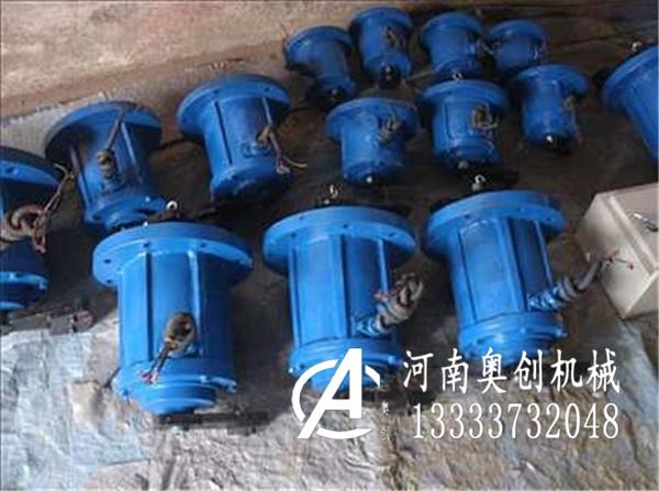 粮机专用立式振动电机