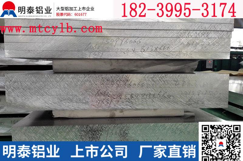 6061合金铝板价格_厂家