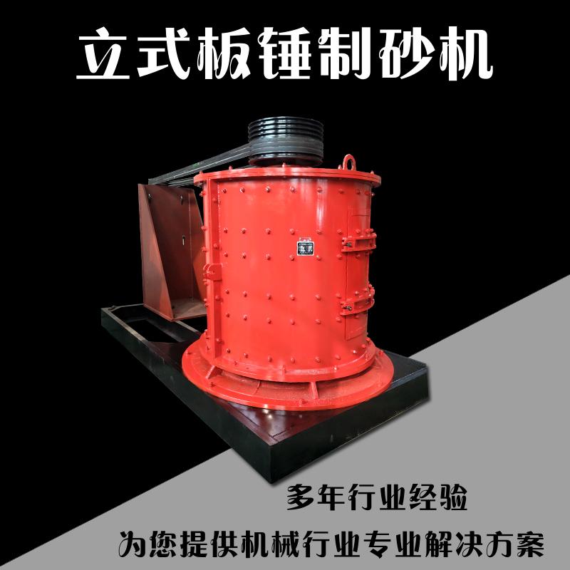石灰石制砂机生产线yc1