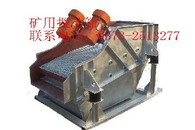 高效矿用振动筛