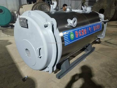 燃气热水锅炉 双良