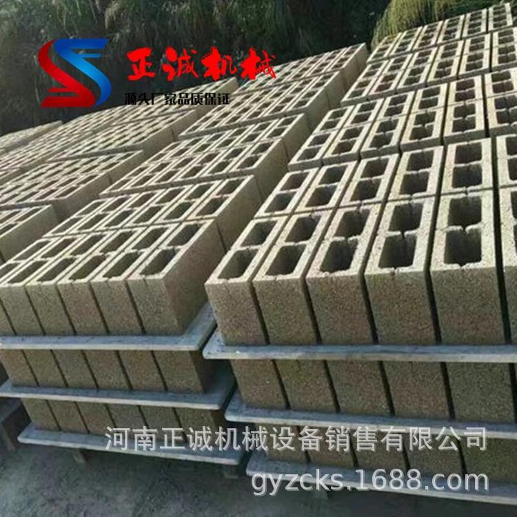 大型砌块砖机生产线 正诚8-15混凝土空心砖机设备 免烧砖机械