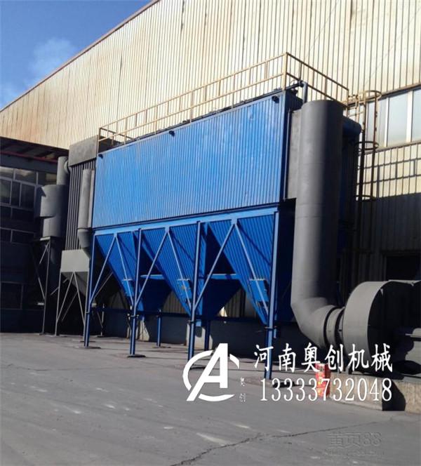 工业锅炉出渣布袋除尘器