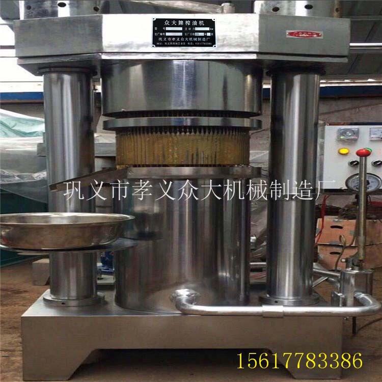 厂家直销 陕西核桃榨油机 核桃去皮机等配套设备
