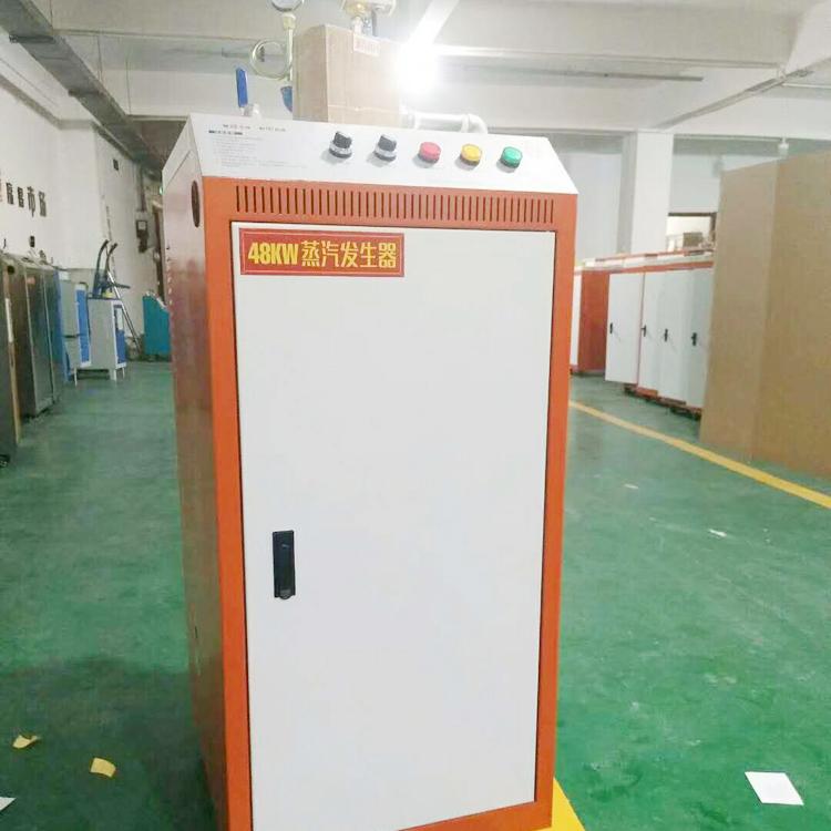 电缆蒸汽加温电蒸汽发生器提高电缆质量