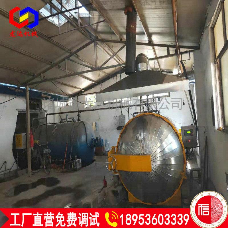 蒸汽烘干定型机