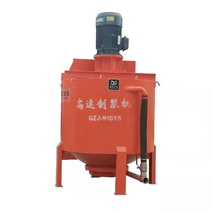 河南 混凝土搅拌站 高速制浆机 制浆高速搅拌机 全国发货