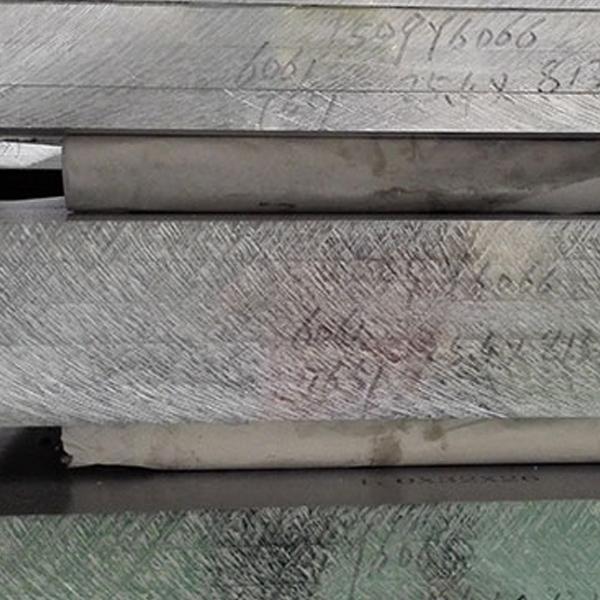3003h24铝板代表什么状态?现价多少一吨?