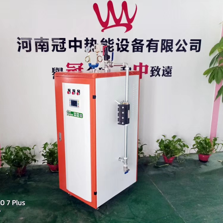 72kw电加热蒸汽发生器 节能效果喜人
