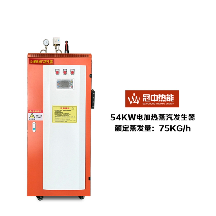 询问:48kw电加热蒸汽发生器蒸发量多少?