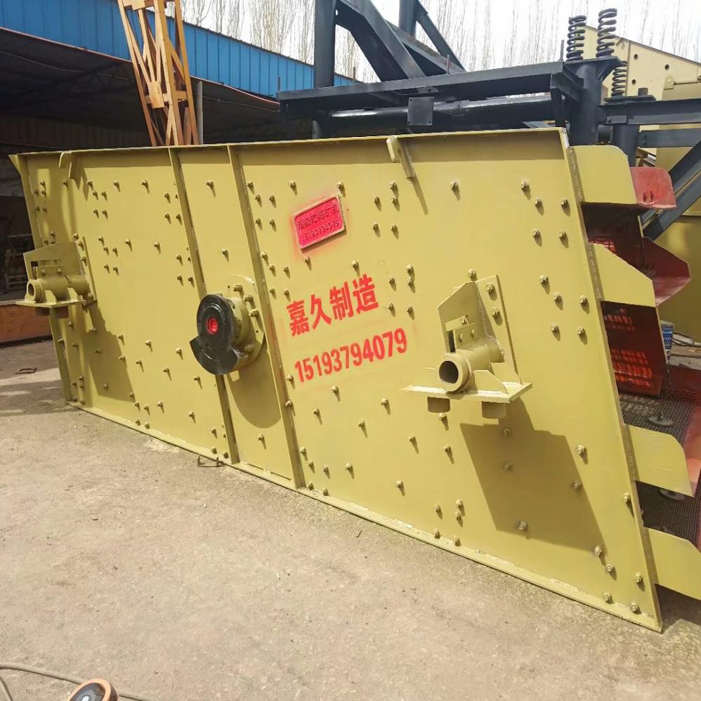 甘肃酒泉汇海机械专业生产稀油免维护振动筛