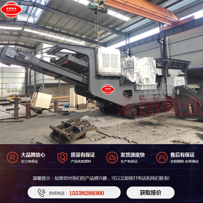 时产150吨履带式移动破碎站