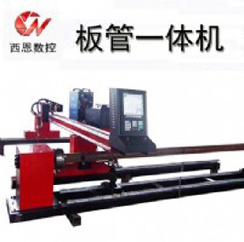 西恩数控龙门式高品质管板一体数控等离子切割机