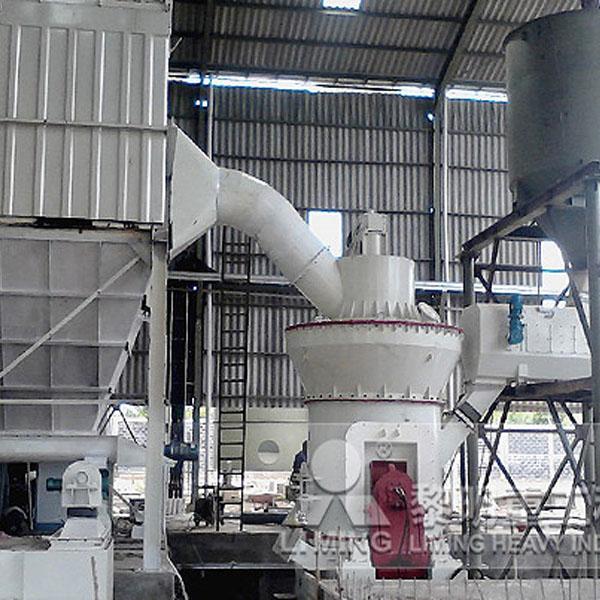 中速磨煤设备LM立式辊磨机