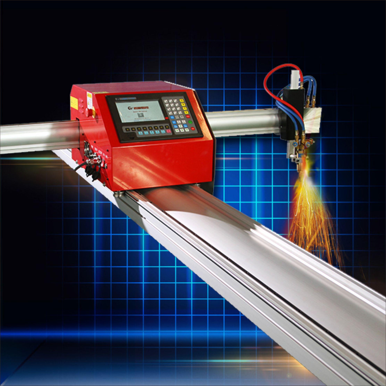 西恩数控定制便携式火焰等离子数控切割机 自动切割机